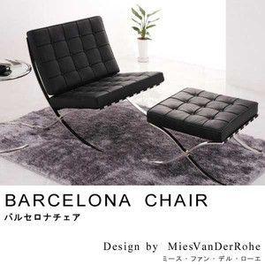 BARCELONA CHAIR バルセロナチェア ルートヴィヒ・ミース・ファン・デル・ローエ デザイナーズ家具 [DSF1007]|rcmdse