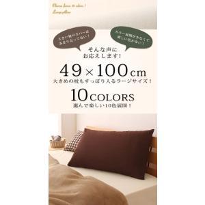 枕カバー ピロケース ピローケース オルトペディコ専用 日本製 49×100cm 代引不可 メール便 rcmdse 06