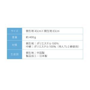 ウォッシャブル枕 まくら 洗える枕 ウォッシャブルピロー テイジン 日本製 国産|rcmdse|04