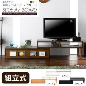 組立品 テレビ台 ローボード TVラック|rcmdse