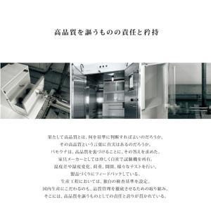 本州・四国は開梱設置無料 パモウナ 食器棚DI 幅40×奥行50×高さ187cm DI-400KL パールホワイト キッチンボード ダイニングボード 代引不可|rcmdse|06