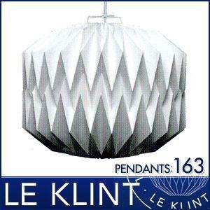 レ・クリント LE KLINT レクリント PENDANTS 163 北欧デザイン ペンダントライト 照明|rcmdse