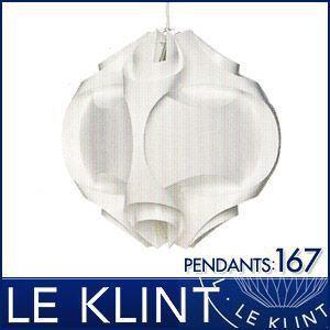 レ・クリント LE KLINT レクリント PENDANTS 167 北欧デザイン ペンダントライト 照明|rcmdse