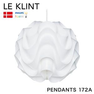 レ・クリント LE KLINT レクリント PENDANTS 172A 北欧デザイン ペンダントライト 照明|rcmdse
