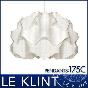 レ・クリント LE KLINT レクリント PENDANTS 175C 北欧デザイン ペンダントライト 照明|rcmdse