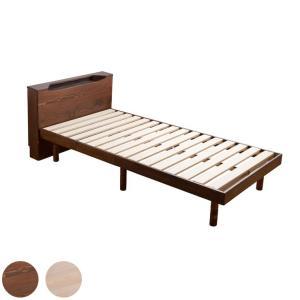 ファビオ すのこベッド シングル 床高3段階調整 パイン材 LED照明 2口コンセント付 ベッド ベッドフレーム 照明付き 代引不可 rcmdse