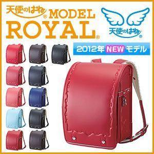 ランドセル 天使のはね モデルロイヤル 2012 ROYAL482 ROIYAL48 ロイヤル48 482 セイバン|rcmdse