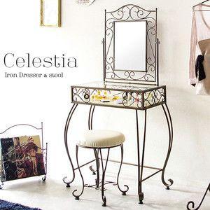 Celestia(セレスティア) ドレッサー&スツール ロートアイアンデザイン ワイドミラー rcmdse