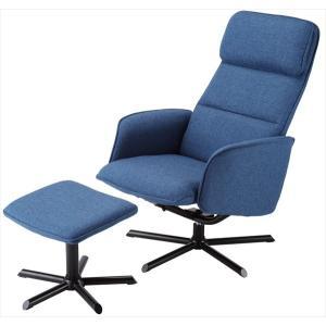 リクライナー オットマン付き リクライニングチェア ハイバック クッション ファブリック 布製 布張 布地 くつろぎ 椅子 いす チェアー 代引不可 rcmdse