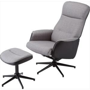 リクライナー オットマン付き リクライニングチェア ハイバック クッション ファブリック 布製 布張 布地 くつろぎ 椅子 いす チェアー デスクチェア 代引不可 rcmdse