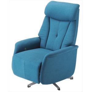 一体型オットマン リクライニングチェア ハイバック ファブリック 布製 布張 布地 くつろぎ 椅子 いす チェアー 座り心地 360度回転 代引不可 rcmdse
