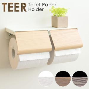 トイレットペーパーホルダー TEER ティール ペーパーホルダー トイレ 2連 木目調 おしゃれ 代引不可|rcmdse
