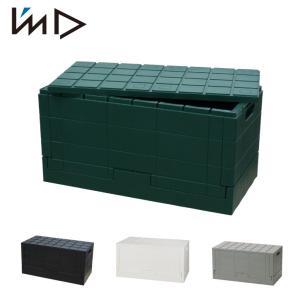 日本製 収納ボックス 幅60cm 折り畳み 収納箱 収納 コンテナ収納 スタッキング シンプル グリッドコンテナ|rcmdse