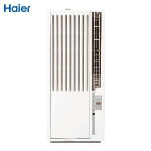 ハイアール 窓用エアコン おもに4〜7畳 JA-16T-W 冷房専用 ウインドエアコン JANコード...