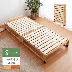 日本製 折りたたみ すのこ ベッド ひのき ロータイプ シングル 木製 ヒノキ 檜 スノコ 天然木|rcmdse