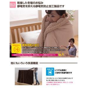 マイクロファイバー毛布 布団 マイクロファイバーぬくぬく2枚合わせ毛布 シングル (シープタッチ・マイクロファイバー毛布ボリュームタイプ・抗菌綿使用)|rcmdse|04