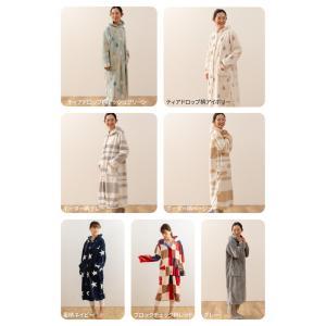 mofua プレミマムマイクロファイバー着る毛布 フード付 (ルームウェア) rcmdse 02