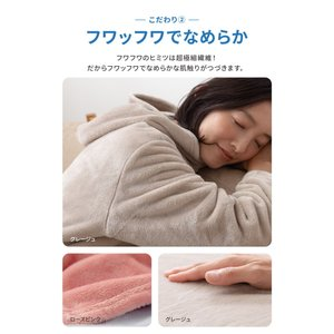 mofua プレミマムマイクロファイバー着る毛布 フード付 (ルームウェア) rcmdse 11