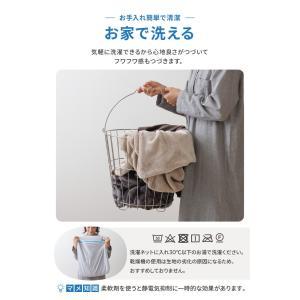 mofua プレミマムマイクロファイバー着る毛布 フード付 (ルームウェア) rcmdse 13
