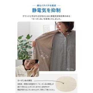 mofua プレミマムマイクロファイバー着る毛布 フード付 (ルームウェア) rcmdse 14
