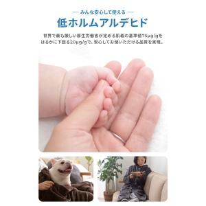 mofua プレミマムマイクロファイバー着る毛布 フード付 (ルームウェア) rcmdse 15