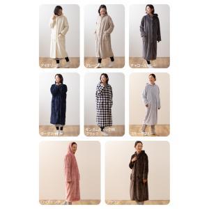 mofua プレミマムマイクロファイバー着る毛布 フード付 (ルームウェア) rcmdse 03