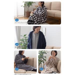 mofua プレミマムマイクロファイバー着る毛布 フード付 (ルームウェア) rcmdse 04