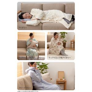 mofua プレミマムマイクロファイバー着る毛布 フード付 (ルームウェア) rcmdse 05