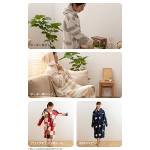 mofua プレミマムマイクロファイバー着る毛布 フード付 (ルームウェア) rcmdse 06