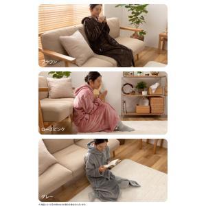 mofua プレミマムマイクロファイバー着る毛布 フード付 (ルームウェア) rcmdse 07