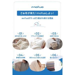 mofua プレミマムマイクロファイバー着る毛布 フード付 (ルームウェア) rcmdse 09