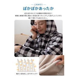 mofua プレミマムマイクロファイバー着る毛布 フード付 (ルームウェア) rcmdse 10