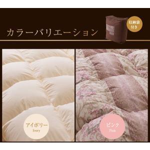国産 ニューゴールドラベル ホワイトダウン85% 羽毛布団 ダブル|rcmdse|06