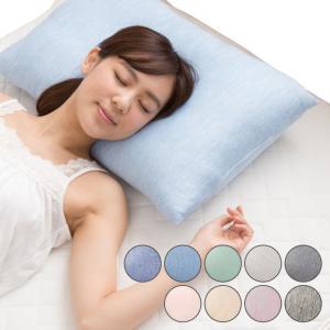 接触冷感 洗える枕 43×63 Q-MAX0.5 PP綿わた 冷却 省エネ エコ ひんやり クール ピロー 寝具 まくら 枕 本体|rcmdse