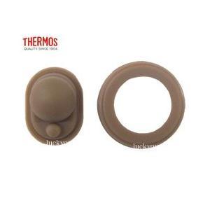 THERMOS サーモス 真空断熱ケータイマグ ...の商品画像