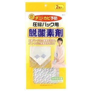 東和産業 日本製 ダニ・カビ予防 圧縮パック用 脱酸素剤 2個入り 酸素吸収量 1個あたり :2000ml rcmdse