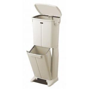分別用ペダルペール 2段 33L ベージュ ゴミ箱 天馬 イーラボホーム|rcmdse