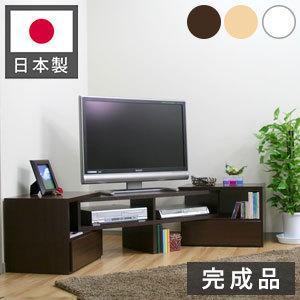 テレビ台 ローボード TV台 伸縮 幅123〜234(両スライド) 安心の日本製 完成家具 木製 AVラック コーナーボード|rcmdse
