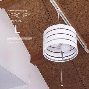 ペンダントライト Mercury(マーキュリー) 2灯照明 AW-0014|rcmdse
