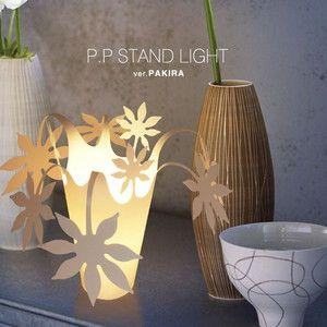 スタンドライト PP.Pachira(パキラ)1灯照明 NSN-202|rcmdse