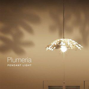 ペンダントライト PP.Plumeria(プルメリア)1灯照明 NPN-102|rcmdse
