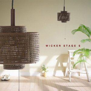 ペンダントライト Wicker stage S(ウィッカーステージ) 1灯照明|rcmdse