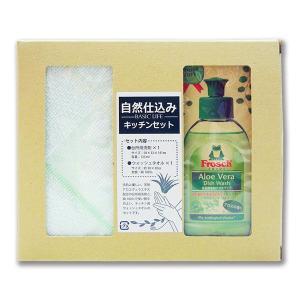 自然仕込み・キッチンセット (日本製) /120点入り(代引き不可) ポイント10倍
