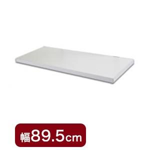 突っ張り壁面収納 無段階調整オープンラック 幅89.5cm用別売り棚板 ホワイト色 機能的 つっぱり ウォ-ルラック 壁面収納 突っ張り棚 代引不可 rcmdse