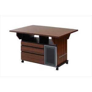 バタフライカウンターテーブル 幅119.5cm チェリーブラウン色 代引不可|rcmdse