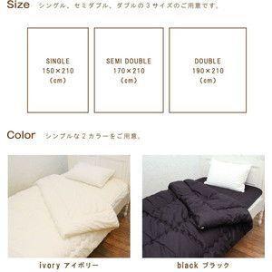 寝具 ふとん 布団 国産 Newシンサレート(Thinsulate) 掛け布団 シングルサイズ|rcmdse|03