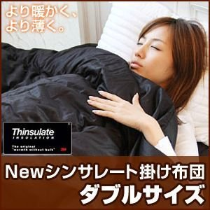 寝具 ふとん 布団 国産 Newシンサレート(Thinsulate) 掛け布団 ダブルサイズ|rcmdse