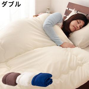 シンサレート ウルトラ 掛け布団 ダブル 日本製 シンサレートウルトラ  洗える 羽毛布団 の 2倍 テイジン マイティトップ|rcmdse