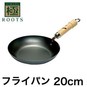 リバーライト 極ROOTS フライパン 20cm 鉄フライパン IH対応 日本製 ポイント10倍