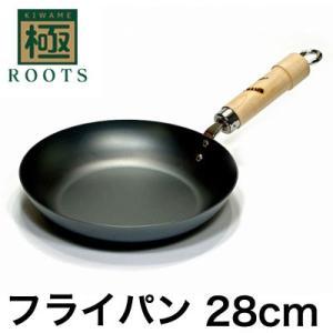 リバーライト 極ROOTS フライパン 28cm 鉄フライパン IH対応 日本製 ポイント10倍